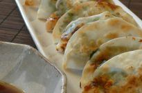 Chicken Shiso Gyoza with Yuzu Kosho