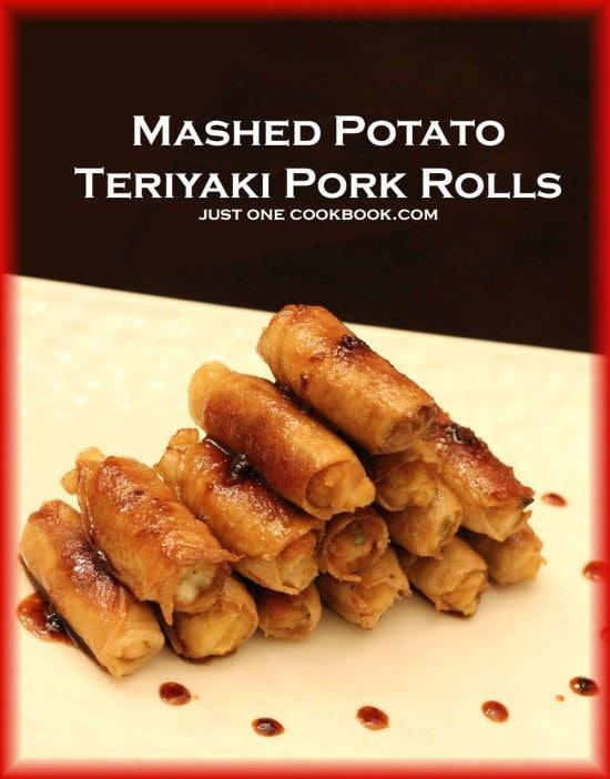 Mashed Potato Teriyaki Pork Rolls | Easy Japanese Recipes at JustOneCookbook.com