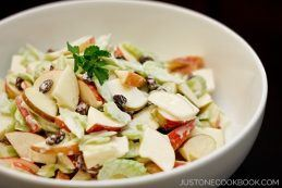 Apple Salad | JustOneCookbook.com