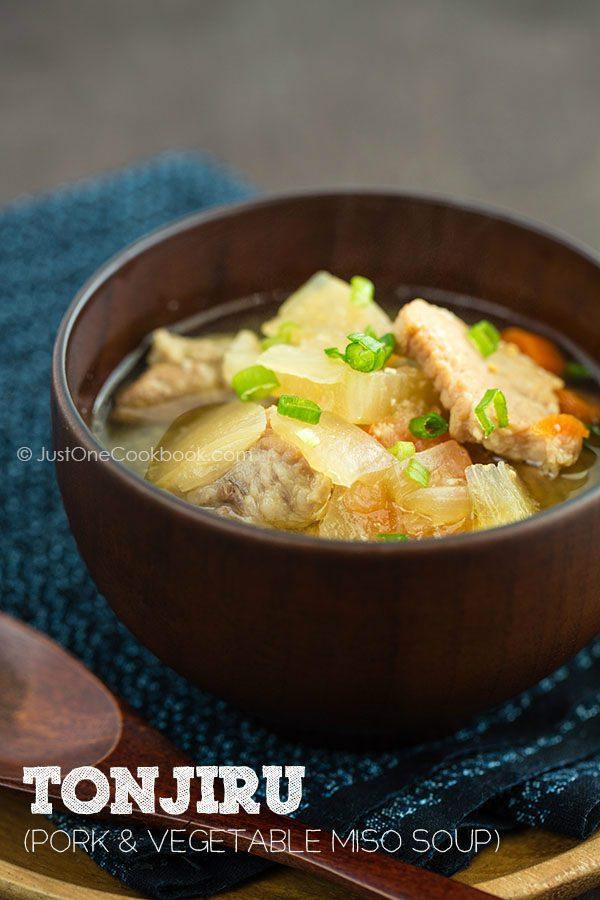 Tonjiru (Pork & Vegetable Miso Soup)   Easy Japanese Recipes at JustOneCookbook.com