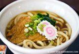 Kitsune Udon | Easy Japanese Recipes at JustOneCookbook.com