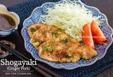 Shogayaki (Ginger Pork) | Easy Japanese Recipes at JustOneCookbook.com