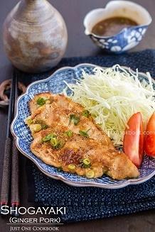 Ginger Pork (Shogayaki)   JustOneCookbook.com