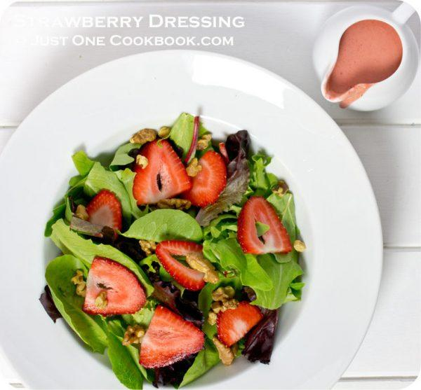 Strawberry Dressing II