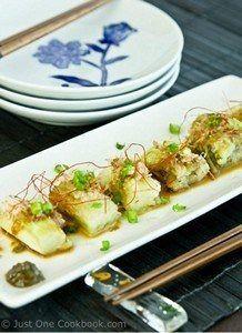 Yaki Nasu Grilled Eggplants | JustOneCookbook.com
