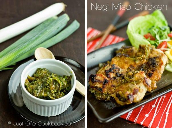 Negi Miso Chicken II
