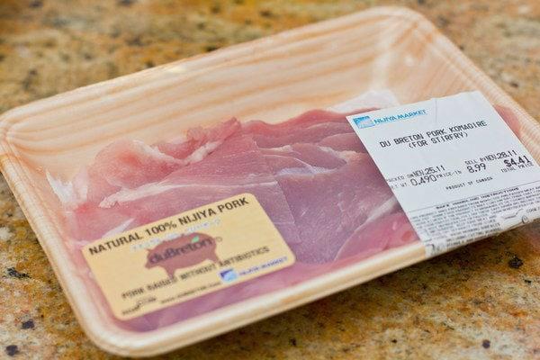 Pork Komagire (Thinly Cut Pork Scraps)
