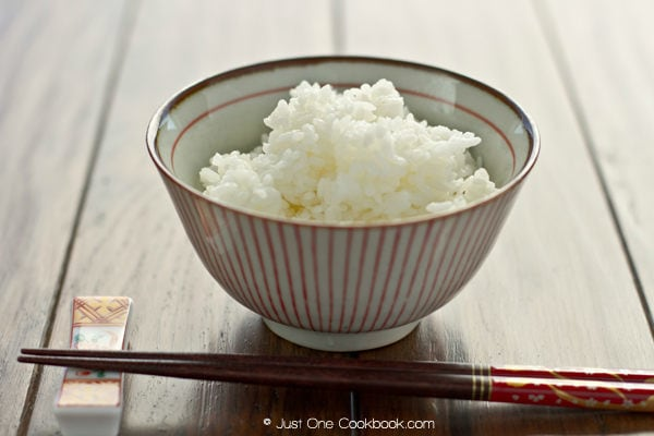 How To Make Rice