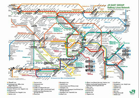Japan Trip 2012 Vol 1 3