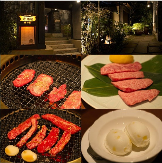 Japan Trip 2012 Vol 1 7