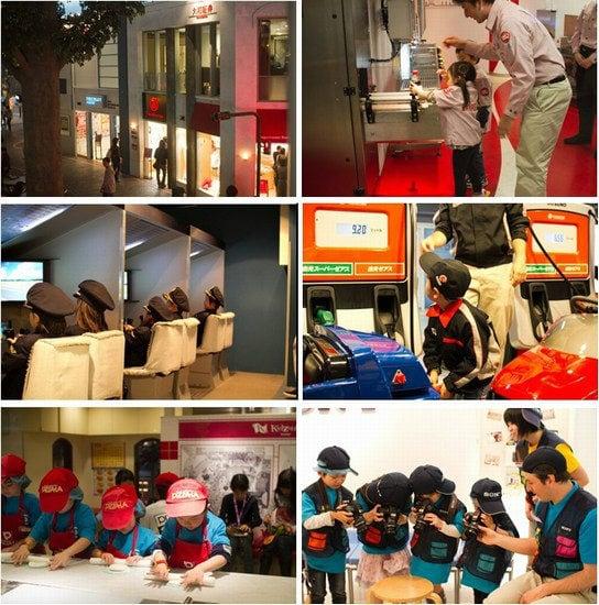 Japan Trip 2012 Vol 2 3