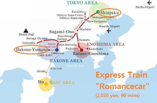 Japan Trip 2012 vol 3 1
