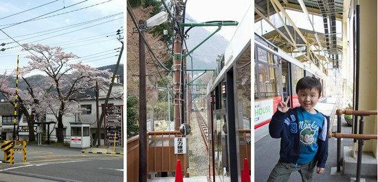 Japan Trip 2012 vol 3 17
