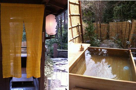 Japan Trip 2012 vol 3 6