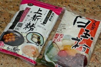 Mitarashi Dango Ingredients