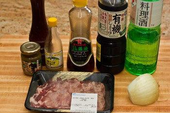 Gyutan (BBQ Beef Tongue) Ingredients