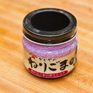 Neri Goma (Black Sesame Paste)