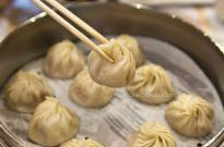 Din Tai Fung Restaurant Review @ Los Angeles 鼎泰豐