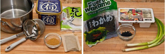 Miso Soup Ingredients miso soup 味噌汁 • just one cookbook