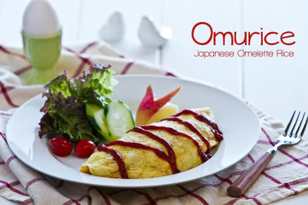 Omurice (Japanese Omelette Rice) オムライス • Just One Cookbook