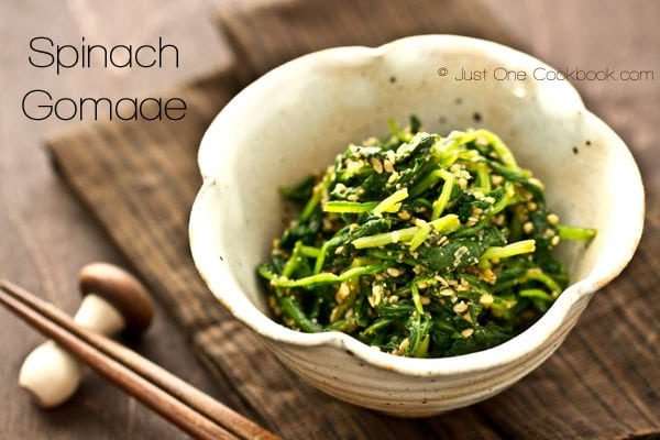 Spinach Gomaae (Spinach with Sesame Sauce) Recipe | JustOneCookbook.com
