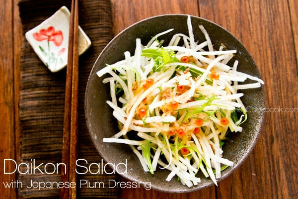 Daikon Salad Recipe | JustOneCookbook.com