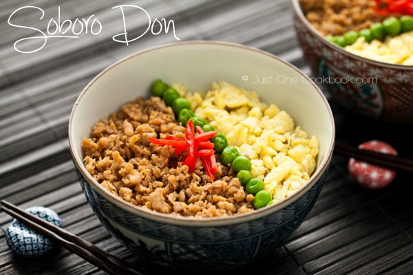 Soboro Don | Just One Cookbook.com