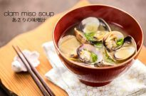 Clam Soup (Clam Miso Soup) あさりの味噌汁
