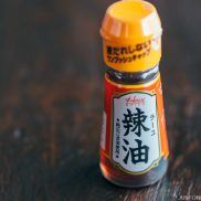 La-yu (Japanese Chili Oil)