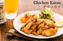 Chicken Katsu | Just One Cookbook.com