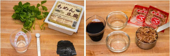 Yudofu Ingredients