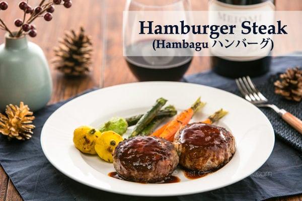 Hamburger Steak (Hambāgu ハンバーグ)   JustOneCookbook.com