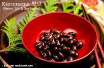 Kuromame (Sweet Black Soybeans) | JustOneCookbook.com