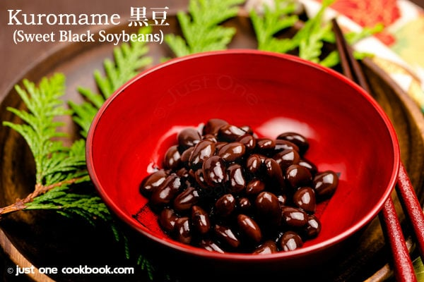 Kuromame (Sweet Black Soybeans) | JustOneCookbook.com