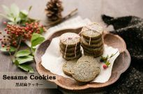 Sesame Cookies | Easy Japanese Recipes at JustOneCookbook.com