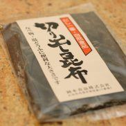 Dashi Kombu | Just One Cookbook.com