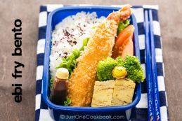 Ebi Fry Bento | JustOneCookbook.com