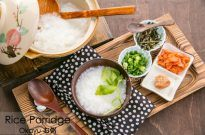 Rice Porridge Recipe (Okayu) お粥