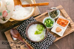 Rice Porridge (Okayu) | Just One Cookbook.com
