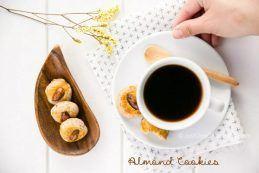 Almond Cookies   JustOneCookbook.com