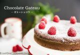 Chocolate Gateau | JustOneCookbook.com