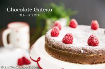 Chocolate Gateau (Chocolate Cake) ガトーショコラ