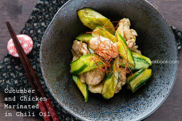 Cucumber and Chicken Marinated in Chili Oil | JustOneCookbook.com
