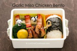 Garlic Miso Chicken Bento   JustOneCookbook.com
