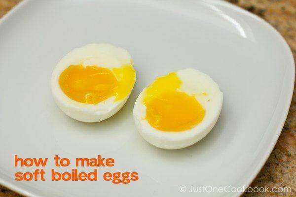 How To Make Soft Boiled Egg   JustOneCookbook.com