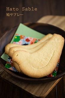 Butter Cookies   JustOneCookbook.com