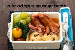 Cute Octopus Sausage Bento | JustOneCookbook.com