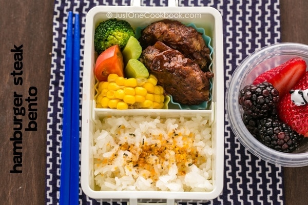 Hamburger Steak Bento | Easy Japanese Recipes at JustOneCookbook.com