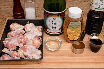 Honey Soy Sauce Chicken Ingredients