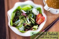 Seaweed Salad with Miso Dressing 海藻サラダ